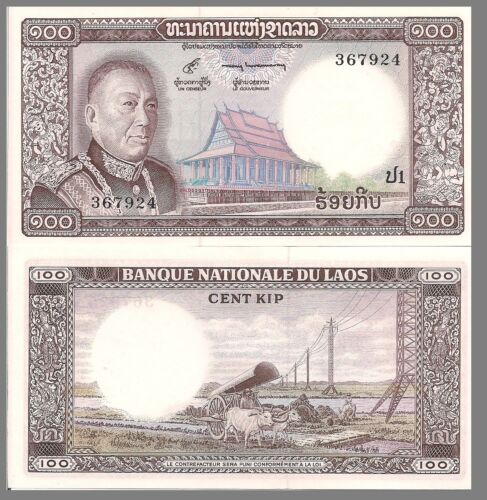 Laos P-42  2011 100,000 Kip-Crisp Uncirculated