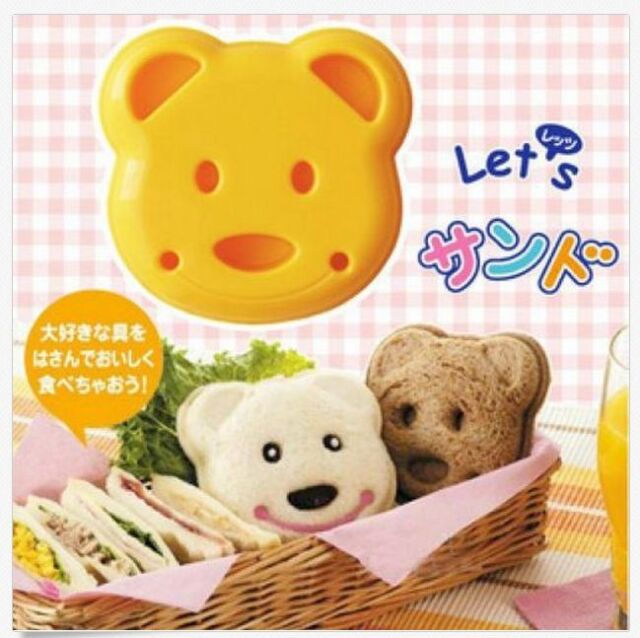 Bear Toast Bread Food Sandwich Dessert Stamp Mold Cutter Maker Bento Accessories