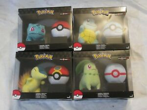 Tomy Pokemon Lot De 4 Bulbasaur Squirtle Chikorita Cyndaquil Ball Gamestop Plush