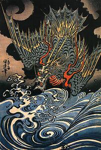 Japanese Woodblock Repro Print, Utagawa Kuniyoshi Dragon