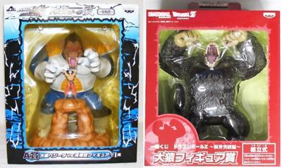 Dragon ball Oozaru Vegeta VS Goku Figia ichiban kuji free shipping