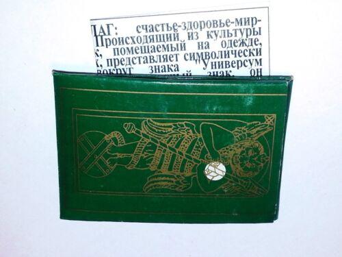 оберег Brass CHARM Talisman Amulet Pendant Symbol Подкова Удачи