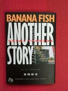 Akimi-Yoshida-Manga-Book-Banana-Fish-Another-Story-Bunko-ver-Japanese-Book-Japan