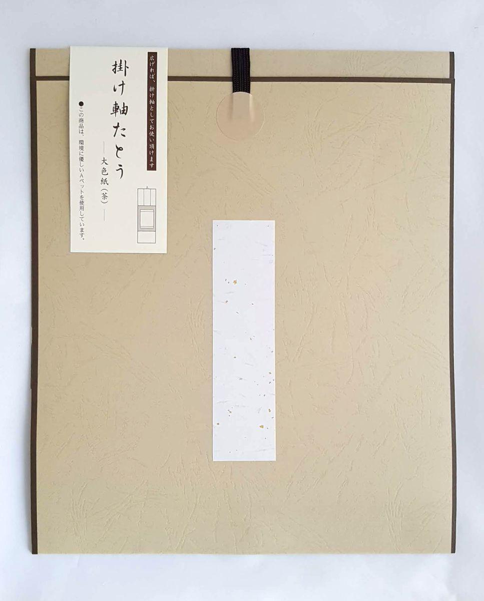 HARMONIE Original Japan Kalligraphie japanische Geschenk-Idee in Deko Faltrahmen       Deutsche Outlets  e274ad