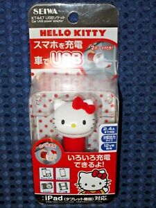 Details about Sanrio San-X Official HELLO KITTY 12V Motor Car USB Power  Adapter Charger JAPAN