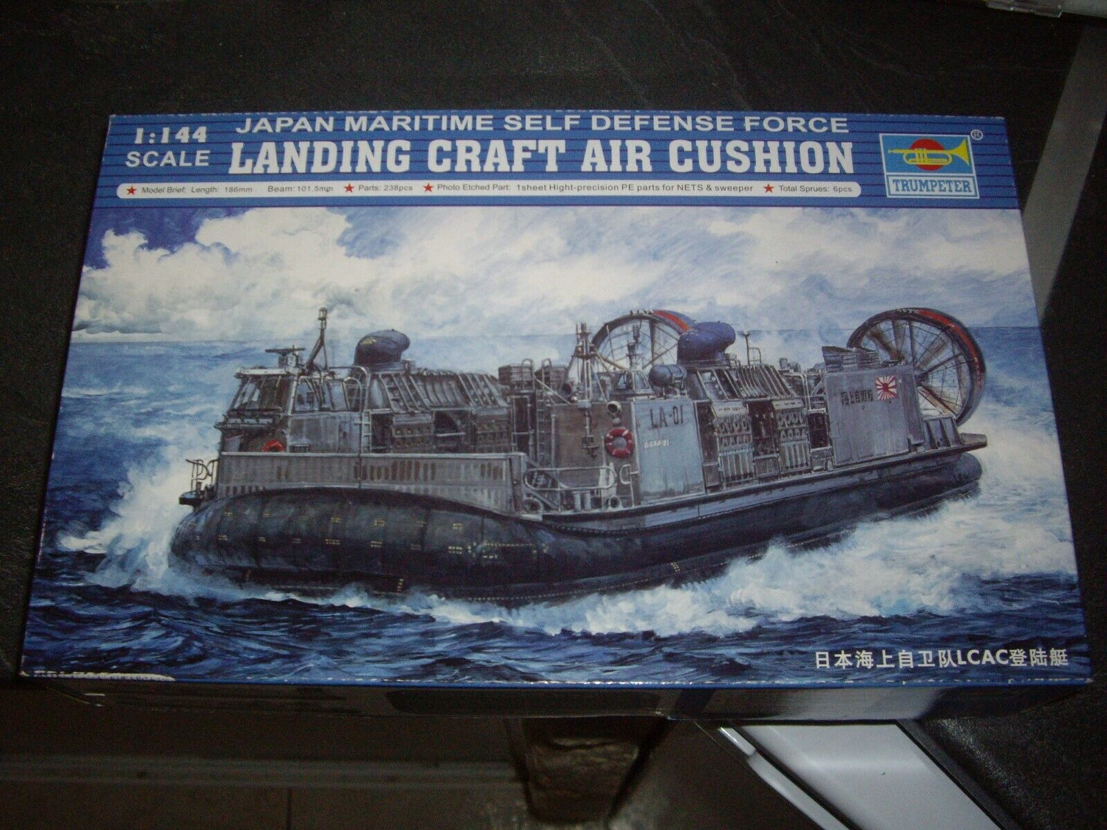 TRUMPETER JAPAN MARITIME DEFENSE FORC LANDING CRAFT AIR CUSHION  1 144 REF 00106
