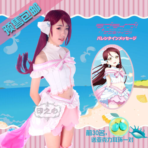 Love Live Sunshine Riko Sakurauchi Aqours Cosplay Costume Aquarium Pink Dress