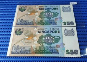 2X-Singapore-Bird-Series-50-Note-B-36-044755-044756-Run-Dollar-Note-Currency