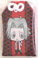Hitman Reborn Gokudera Charm Key Chain Anime Licensed NEW