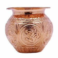Engraved Symbols Prayer Kalash Lota Pure Copper Pooja Item Hindu Arti Pot