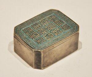 Rare Chinese Silver Enamel Snuff Box Late Qianlong/jiaqing Signed Asia