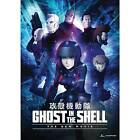 Ghost in The Shell The Movie 2016 R1 DVD Japanese Anime