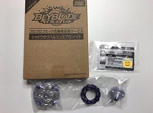 New Takara Tomy Beyblade Burst B-00 Shadow Orichalcum COROCORO LIMITED  USA