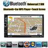 7'' HD Bluetooth Toque Pantalla Coche GPS Stereo Radio 2 DIN FM/MP5/MP3/USB/AUX