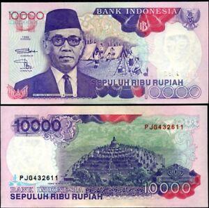 Indonesia 10000 10,000 Rupiah UNC 1985 P-126