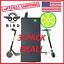 vendeur Lot de 3 * U.S Chargeur pour oiseau Lime Xiaomi mijia M365 scooter électrique