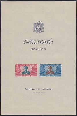 Entlastung Von Hitze Und Sonnenstich sr3323 Syrien Syria 1949 ** Bl.28 Präsidentenwahl Election Of President