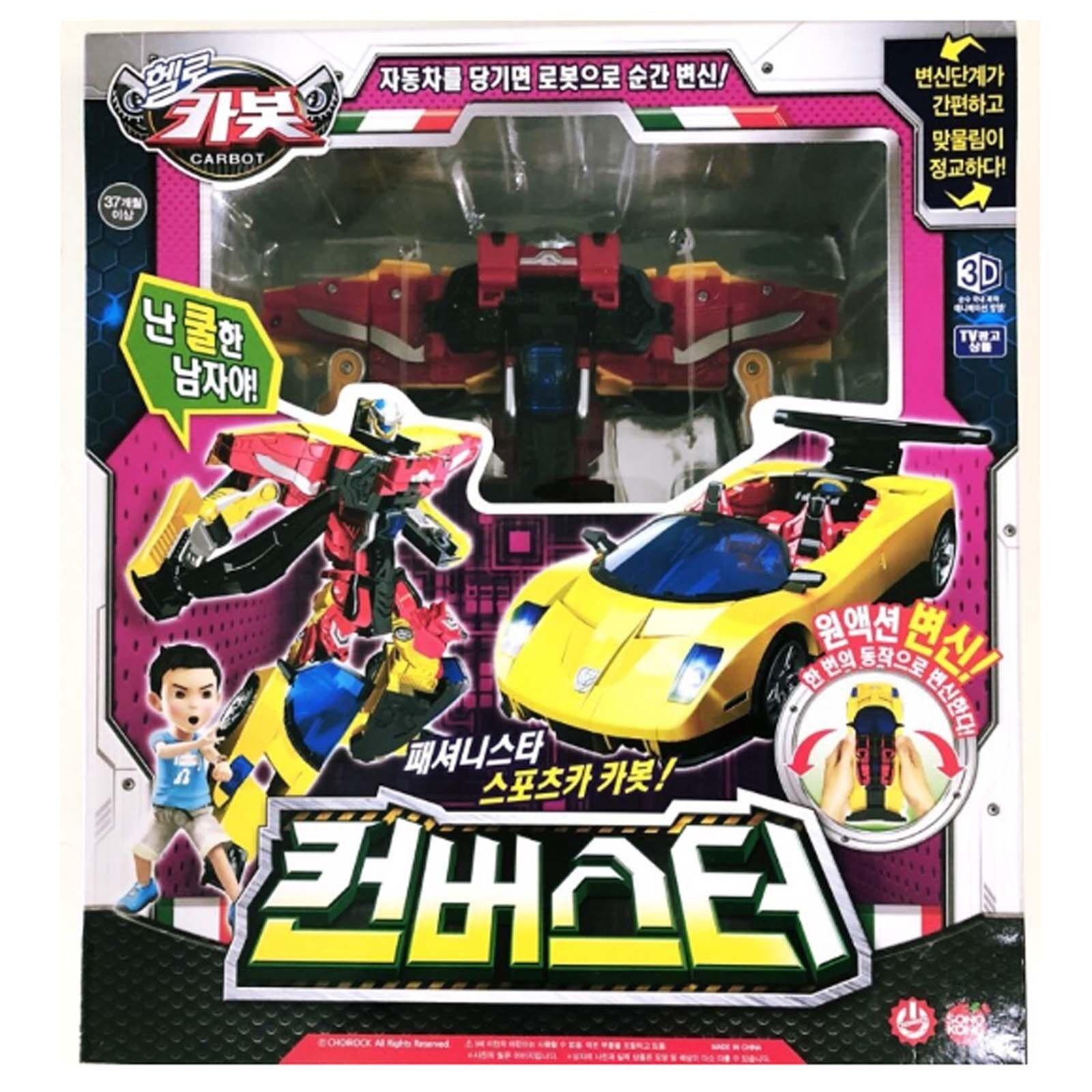 Hello Carbot Converster Transformer Robot Cogreenible Car Toy