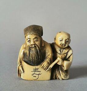 Netsuke-epoque-Meiji-Japon-XIXeme