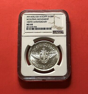 Egypt Scouting 100 Th Ann Silver Graded Coin By Ngc Ms68 2014 Unc 200 Pound