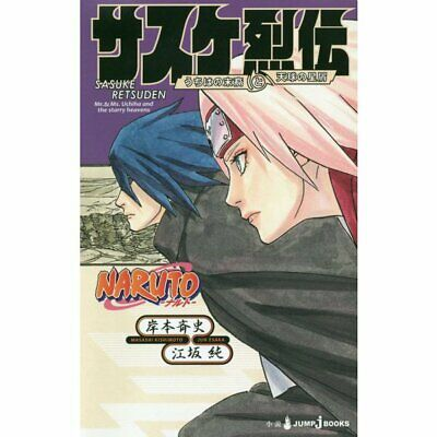 Sasuke Retsuden Jump J Books Japanese Novel NARUTO MASASHI KISHIMOTO