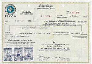 E5403-SIAM-THAILAND-REVENUE-STAMPS-ON-DOCUMENT-1989