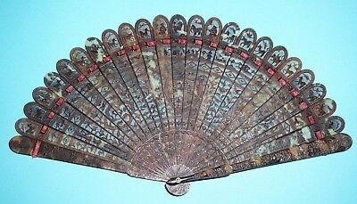 FINE ANTIQUE CHINESE FILIGREE CARVED FAUX TORTOISESHELL BRISE FAN ANIMALS