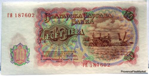 BULGARIA 1951 ticket new 10 LEVA PICK 83 UNC TRACTOR