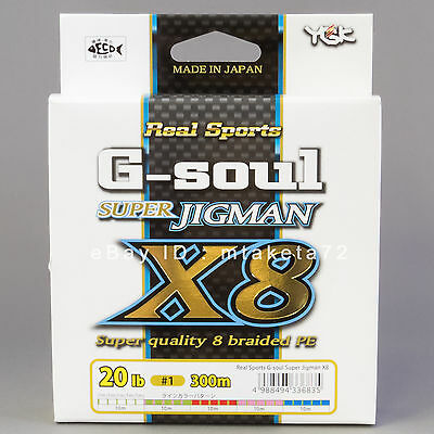 YGK G-Soul SUPER JIGMAN X8 #1-20lb 300m, PE/Braided Line, 336835