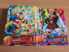 Carte Dragon Ball Z DBZ Dragon Ball Heroes God Mission Part 2 HGD2 #Regular Set