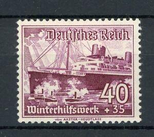 Deutsches-Reich-MiNr-659-x-mit-Falz-R044