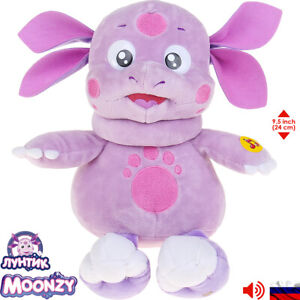 Luntik-Moonzy-Russian-Soft-Toys-Original-Licensed-Sounds