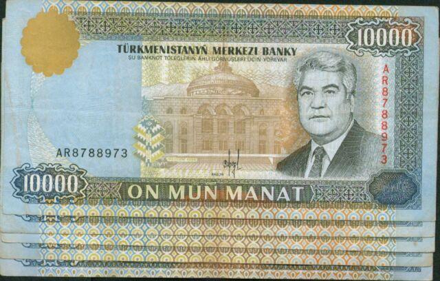 TURKMENISTAN 5x 10 000 MANAT 1996. VF.