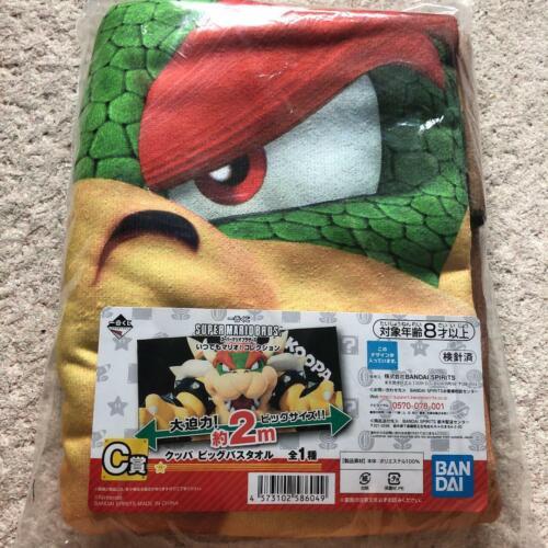 Bandai Super Mario Brothers Bowser Koopa Big bath towel Ichiban kuji 200cm