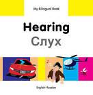 My Bilingual Book - Hearing by Milet Publishing Ltd (Hardback, 2013)