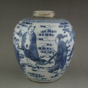 Nice-Chinese-Old-Porcelain-Blue-and-White-Vase-Jar-tank-Eight-Immortals