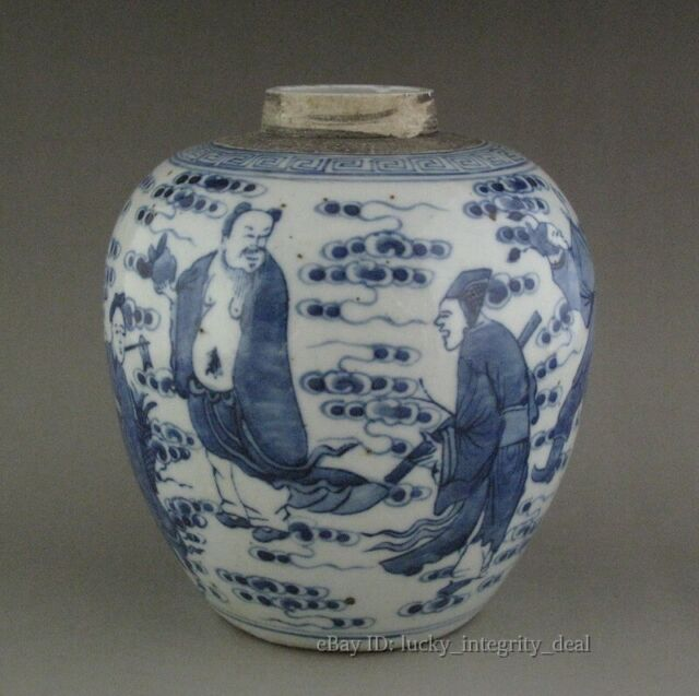 Antique Chinese Porcelain Blue and White Jar Vase.Eight Immortals