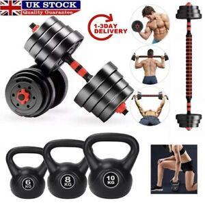 10KG Dumbbell Set of Weight Workout Training Home Gym Fitness Exercise Adjust UK