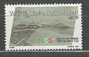 Mexico - Mail 1994 Yvert 1596 MNH