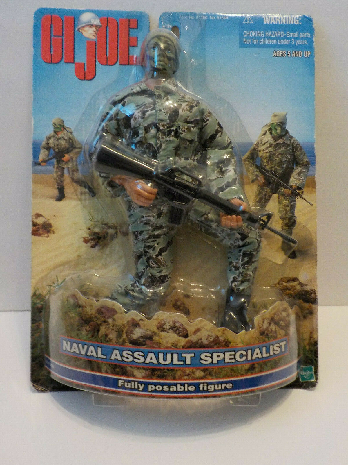 NEW GI JOE Naval Assault Specialist Fully Posable Figure Ages 5 and Up