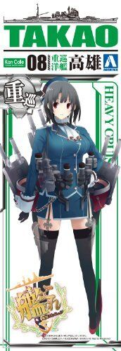 Aoshima KanColle Kanmusu Heavy Cruiser Takao 1 700 Plastic Model Kit from Japan