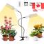 LED Grow Light for Indoor Plant 45W Sunlike Full Spectrum Plant Light Dual He...
