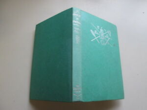 Good-Adventure-at-Brackendale-Peters-Linda-1966-edition-Pages-tanned-The