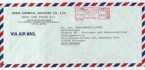 Japan 1984 machine cancel air mail stamps cover ref 21566