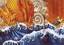 CHINESE DRAGON ORIENTAL ART SMALL POSTER ART PRINT A3 SIZE GZ1931