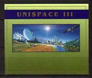 10162-UNITED-NATIONS-Geneve-1999-UNISPACE-III-S-S-MNH