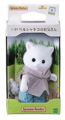 JP Sylvanian Families NI-95 Persian Cat Baby Doll