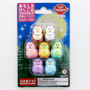 Iwako-Lucky-Owl-eraser-Made-in-japan-with-Tracking
