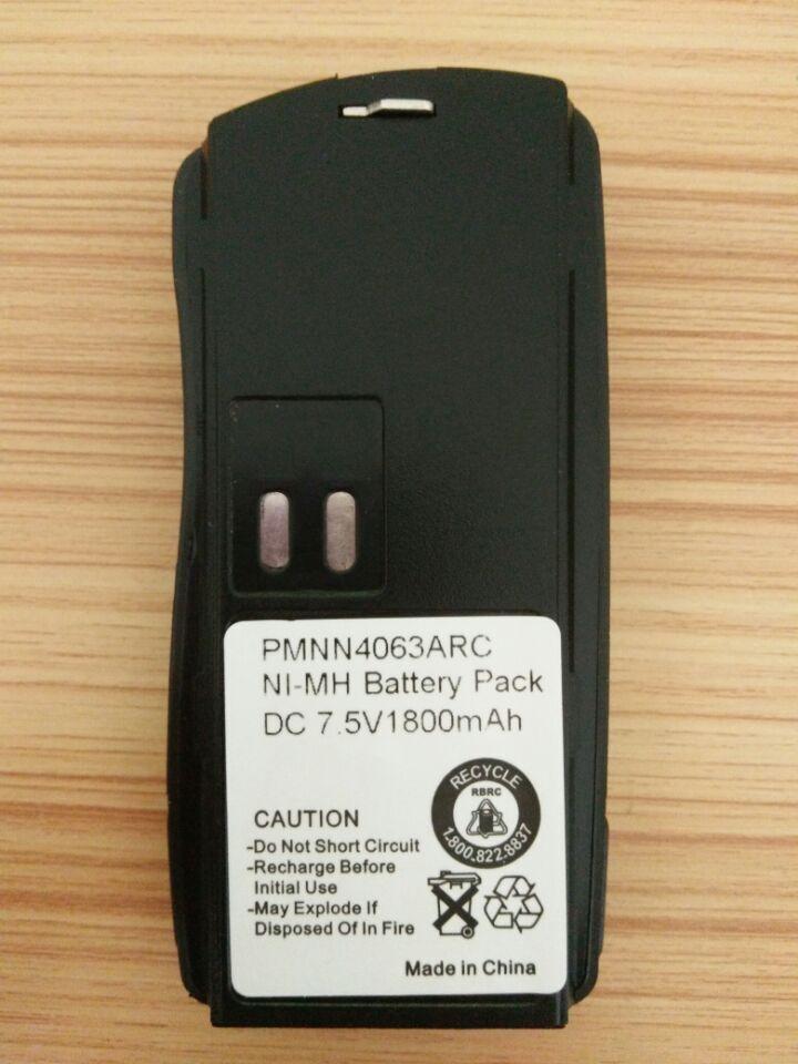 HKNN9008A Battery For Motorola HNN9008AR HNN9009A HNN9009AR GP140 HT750 PR860