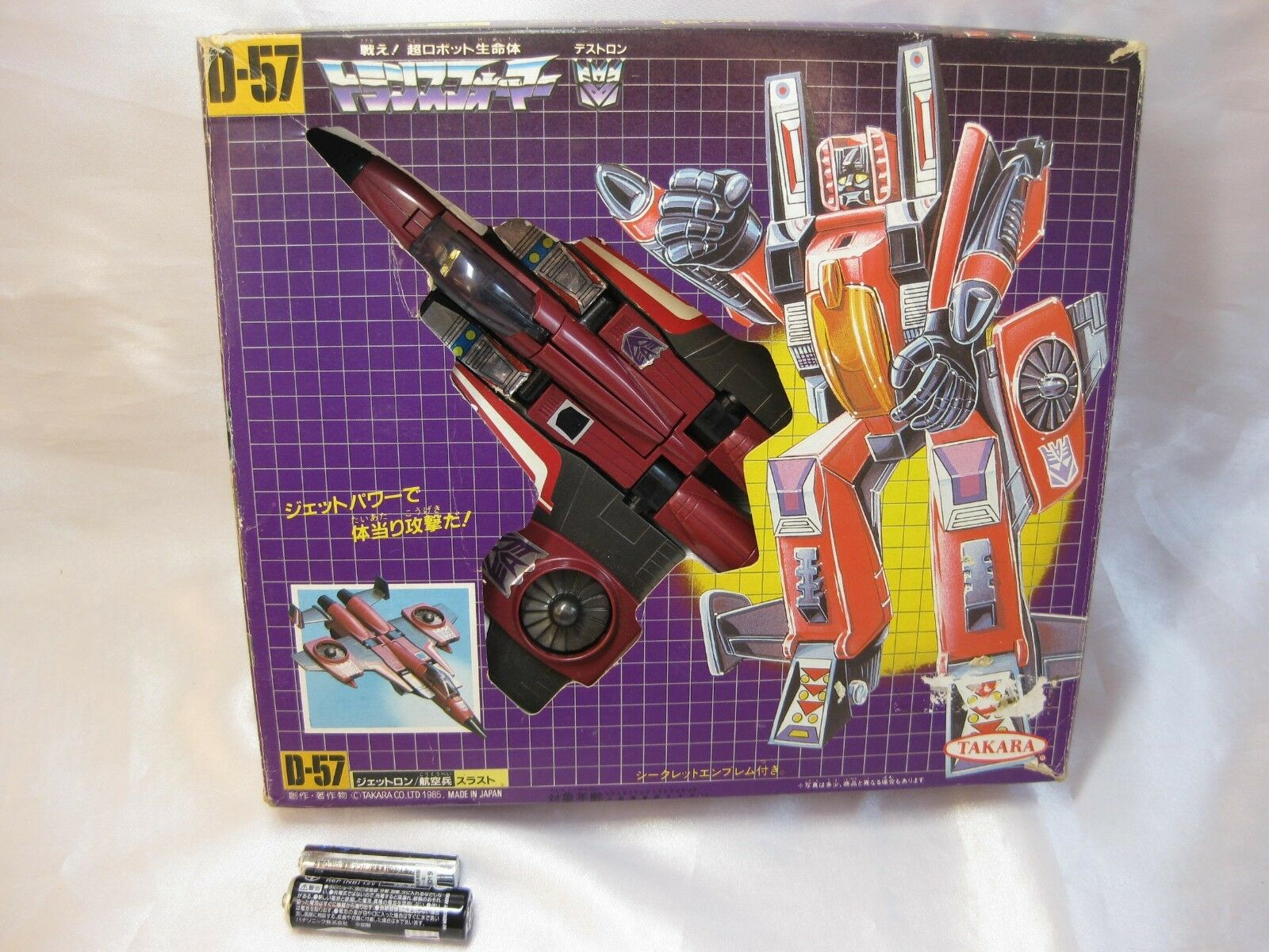 Very Rare Trans formers G1 D-57 Thrust 1985 vintage Takara  JAPAN
